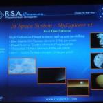 RCS SkyExplorer3